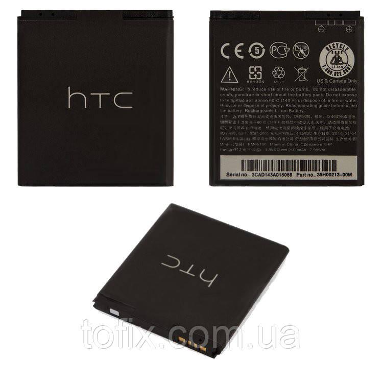 Батарея (акб, акумулятор) BM65100 для HTC Desire 709D, 2100 mAh, оригінал