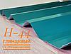 Профнастил Н-44 цветной RAL 0,45 мм (1100/1030) Корея Dongbu Steel