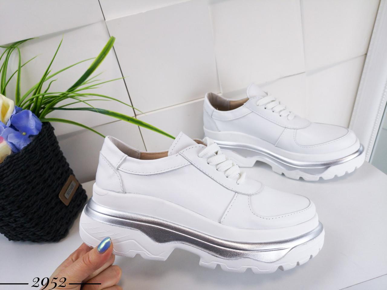 Кроссовки из натуральной кожи 36-40 р белый