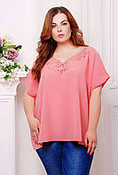 Блуза с перфорацией МИРАНДА нежно-розовая, фото 1