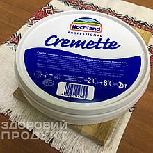 "Крем сыр Хохланд ""Креметта"" («Cremette») 2 кг."