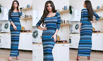 """Длинное облегающее платье в полоску """"Pirelle"""" с четвертным рукавом (3 цвета), фото 2"""