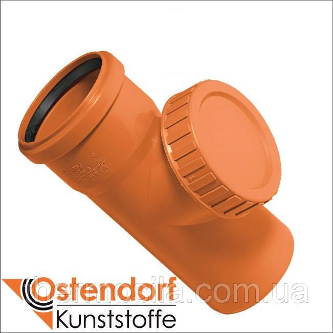 Ревизия 160 (KGREнар), Ostendorf