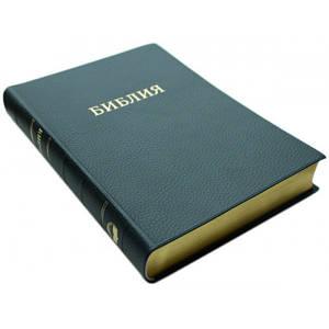 Библия 17х24 см