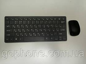 Bluetooth клавиатура и мышка Mini Keyboard, фото 3