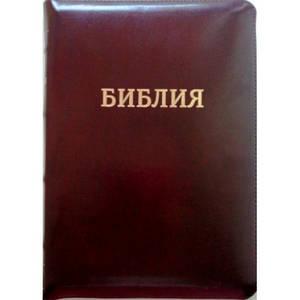 Библия,17,5 х 25 см, кожа