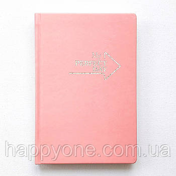 Недатированный блокнот-ежедневник Active My perfect day (розовый)