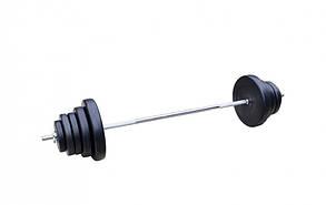 Штанга разборная 50 кг с противоударным ABS покрытием