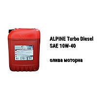 SAE 10W-40 ALPINE Turbo Diesel олива моторна