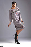 Платье женское замшевое перфорация Большого размера серый