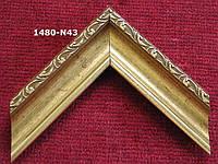 Багет пластиковый, состаренное золото с резьбой. Оформление живописи, зеркал, икон