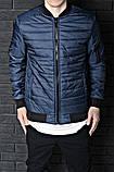Мужская ветровка  бомбер куртка пилот  синяя , фото 2