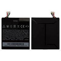 Батарея (АКБ, аккумулятор) BJ83100, BJ40100 для HTC One X+ S728e, 1650 mAh, оригинал