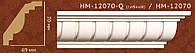 Карниз HM-12070, есть гибкий вариант