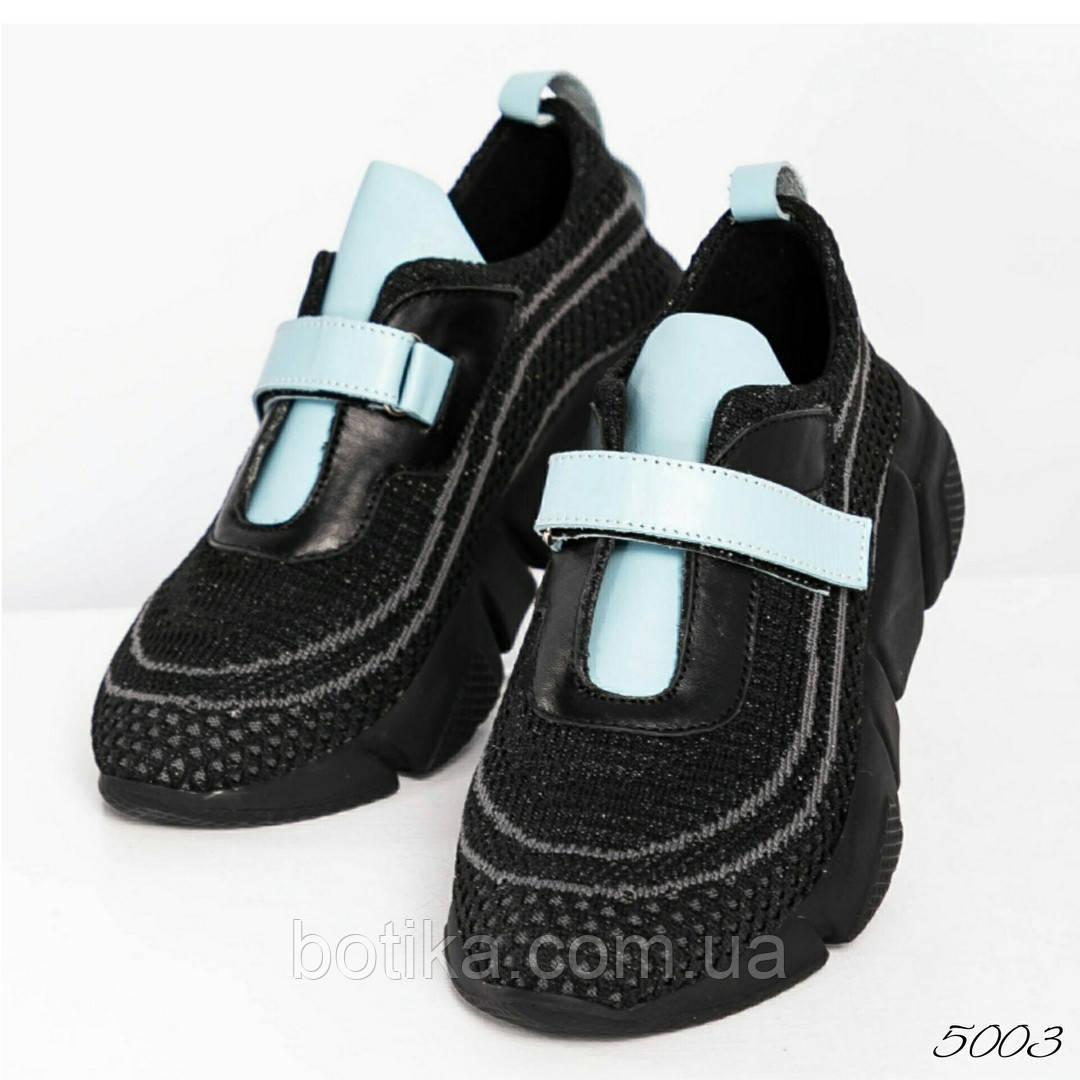 a1673adf3 Модные текстильные черные женские кроссовки с кожаными вставками, на липучке