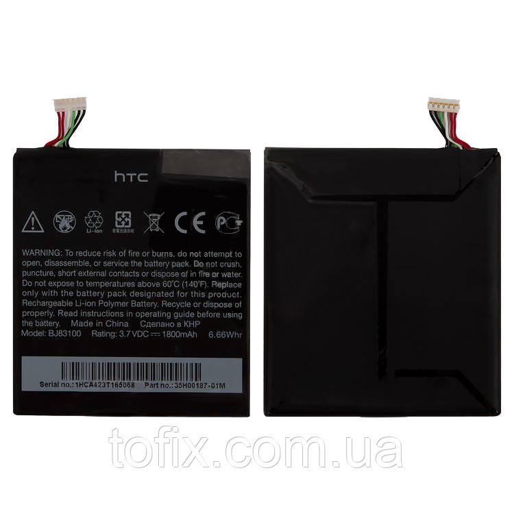Батарея (АКБ, акумулятор) BJ83100, BJ4010 для HTC One X S720e, 1650 mAh, оригінал