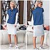 Женский костюм джинсовая рубашка с юбкой 18336