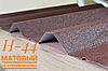 Профнастил Н-44 цветной матовый RAL 0,45мм (1100/1030) Arcelor Mittal (Польша)