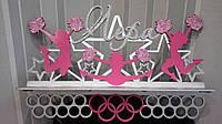 Медальница, держатель для медалей, вешалка для медалей, черлидинг,  cheerleading
