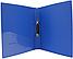 Папка пластиковая А4 Economix 2 кольца, синяя, фото 2