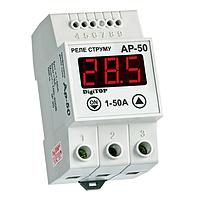 Реле тока DigiTOP AP-50A