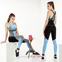 Женский спортивный костюм для фитнеса GR25955  в расцветках, фото 1