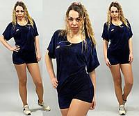 Женский костюм футболка и шорты