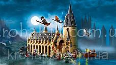 """Конструктор BELA Гарри Поттер 11007 """"Большой зал Хогвартса"""" (аналог LEGO 75954), 938 деталей, фото 3"""