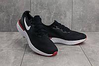 5dbbba06 Мужские кроссовки найк летние синие Nike Epic React весна-осень для занятий  спортом
