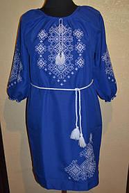 Платье вышитое. Синее.