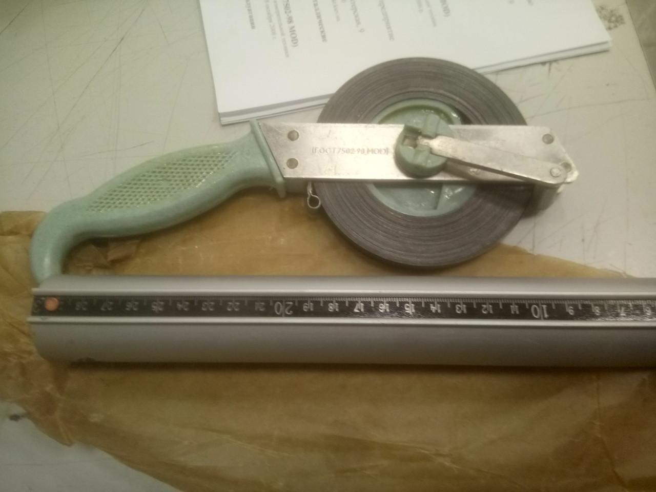 Рулетка измерительная Р20УЗГ с лотом, 3-го класса точности,возможна калибровка в УкрЦСМ