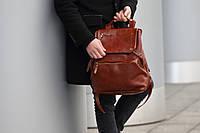 Городской кожаный рюкзак Батлер | Гранте Бренди, фото 1