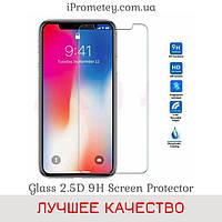 Защитные стекла 2.5D
