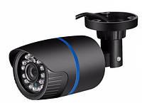Наружная IP камера видеонаблюдения BESDER 2,8 мм 720 P XMEye ONVIF P2P