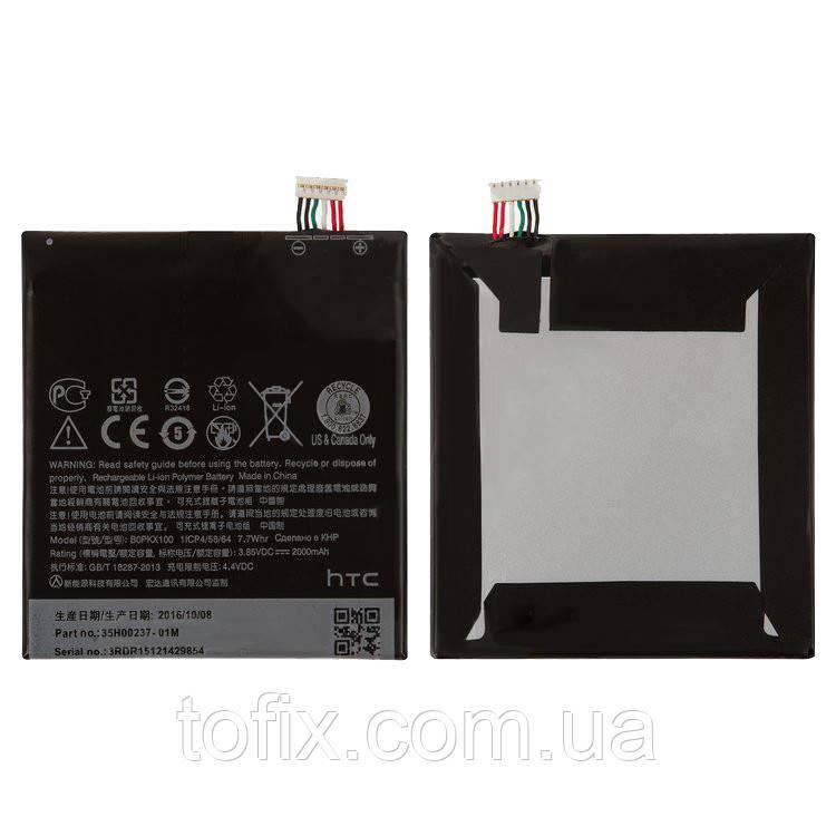 Батарея (акб, аккумулятор) B0PKX100 для HTC Desire 626, 626G, 2000 mAh, оригинал