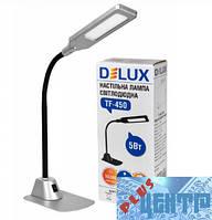 Светильник светодиодный настольный Delux TF-450 4000K 5Вт Серебро