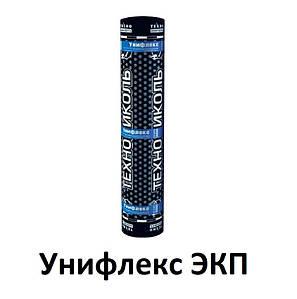 Унифлекс  ЭКП верхний слой с посыпкой (сланец серый) Еврорубероид Технониколь
