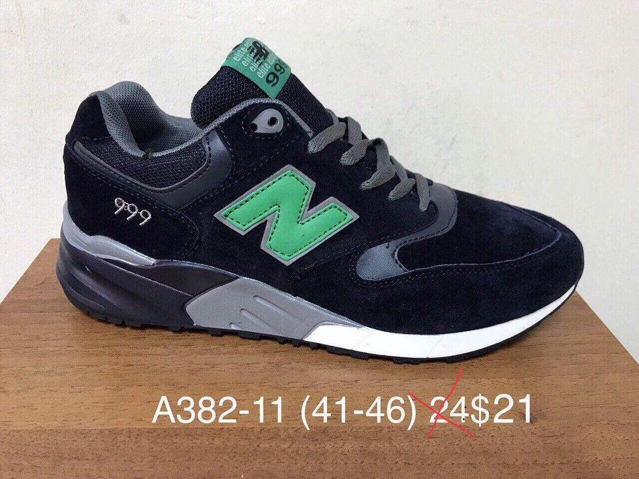 Мужские кроссовки от New Balance 999 оптом (41-46)
