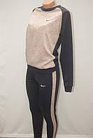 Качественный женский весенний  спортивный костюм в стиле Nike