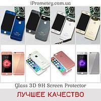 Защитные стекла 3D