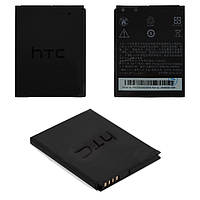 Батарея (АКБ, аккумулятор) BM60100, BA S890 для HTC Desire 500, 1800 mAh, оригинал