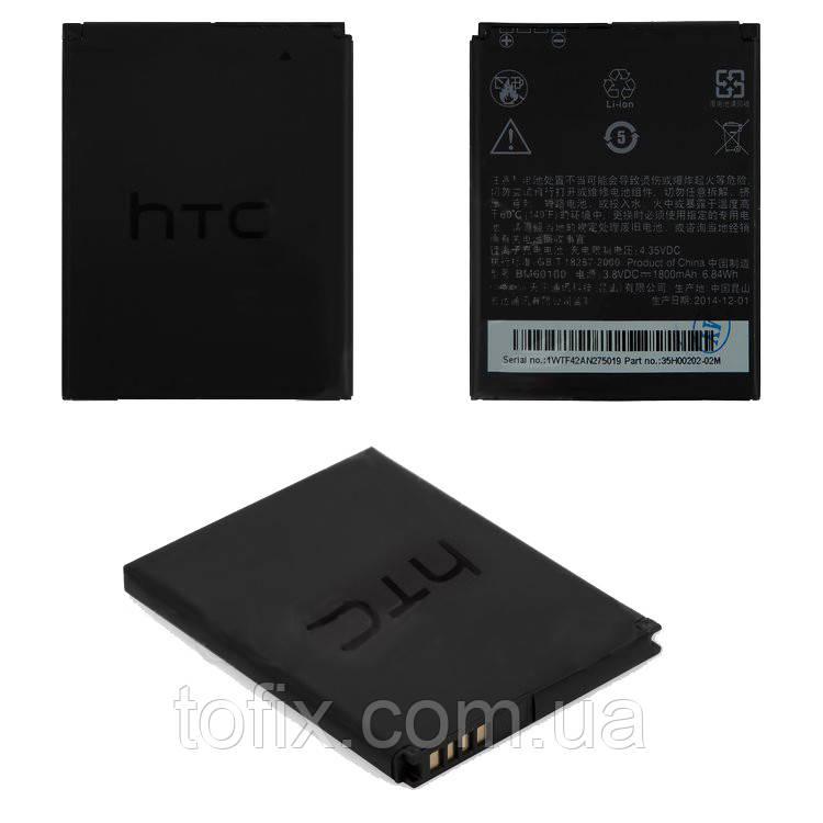Батарея (АКБ, аккумулятор) BM60100, BA S890 для HTC Desire 400, 1800 mAh, оригинал