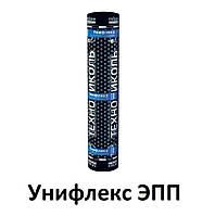 Унифлекс ЭПП нижний слой Еврорубероид Технониколь
