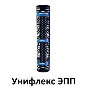 Унифлекс ЭПП нижний слой гидроизоляция Еврорубероид Технониколь