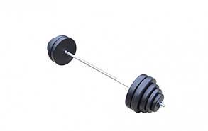 Розбірна Штанга 65 кг з протиударним ABS покриттям