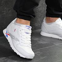 Мужские кожаные кроссовки, белые, Reebok (в наличии 44, 45, 46 р)