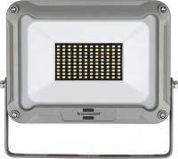 Прожектор светодиодный JARO 7000 7200 лм, 80 В, IP65, фото 1