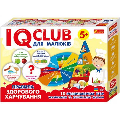 """Обучающие пазлы IQ-club для малышей """"Здорове харчування"""" (укр)"""
