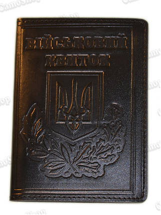 Обложка для военного билета из натуральной кожи, фото 2