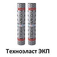 Техноэласт  ЭКП (сланец серый) верхний слой Еврорубероид Технониколь